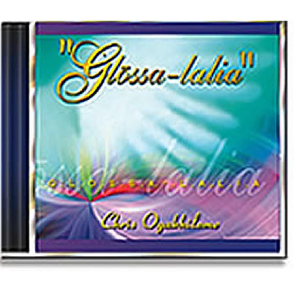 Glossa Lalia